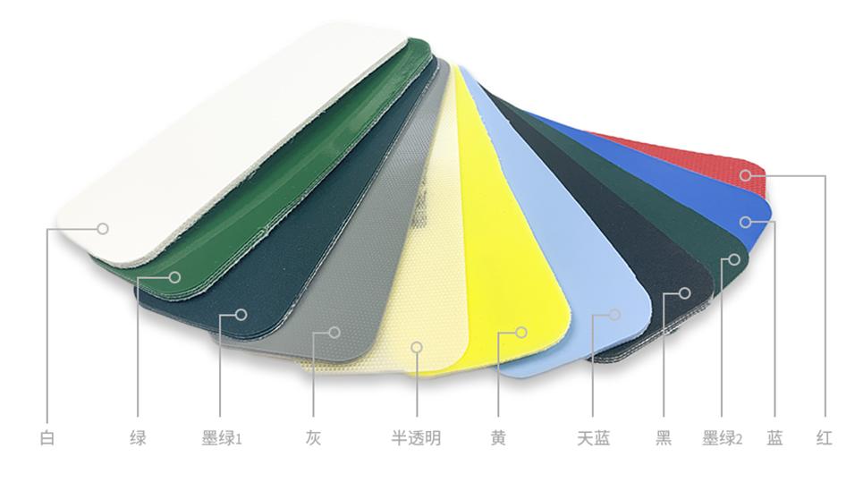 pvc输送带更多颜色