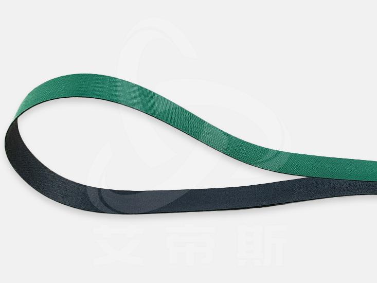 深绿色片基带